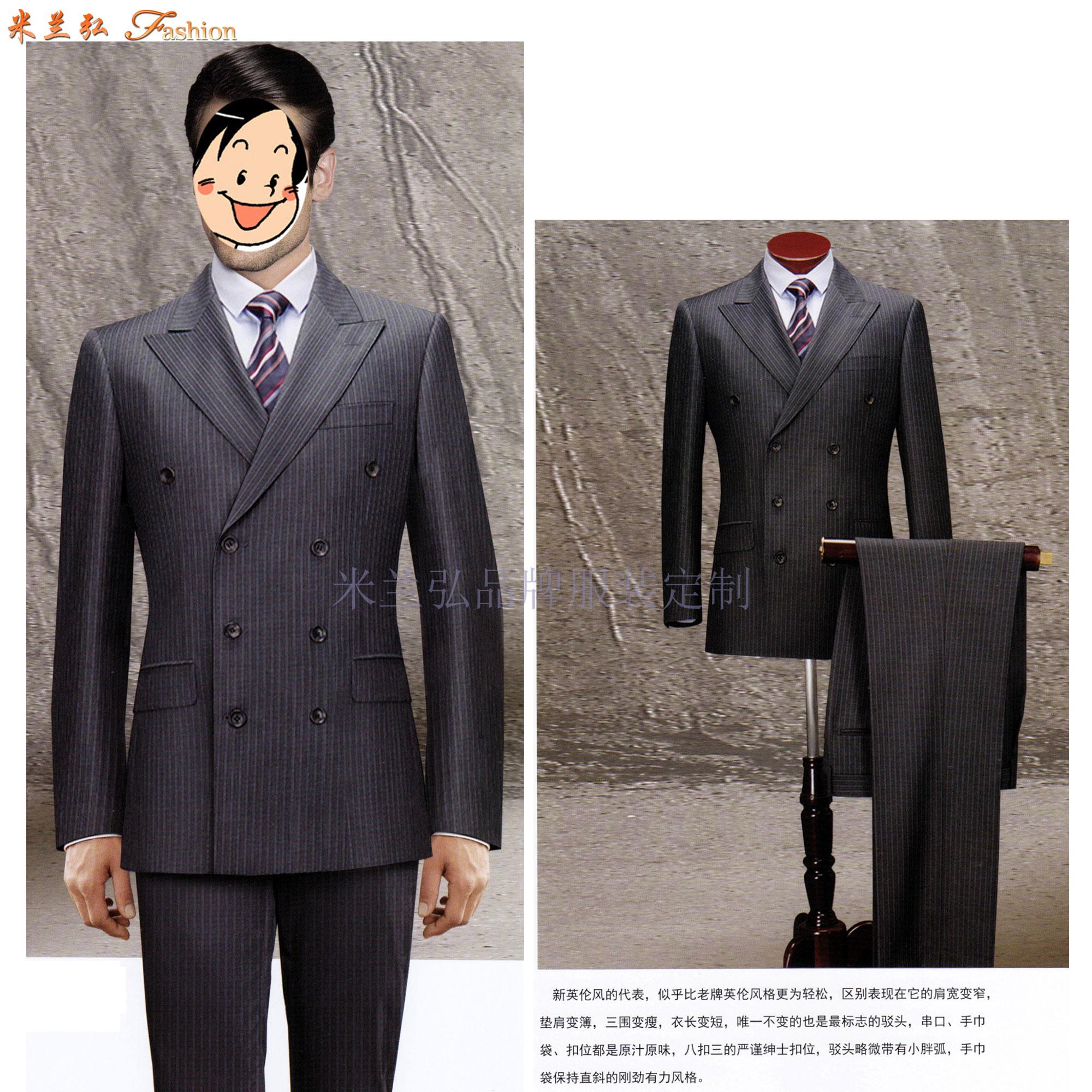 北京西服定製排行好的品牌最新送体验金网站服裝-專注西服訂製十年👍
