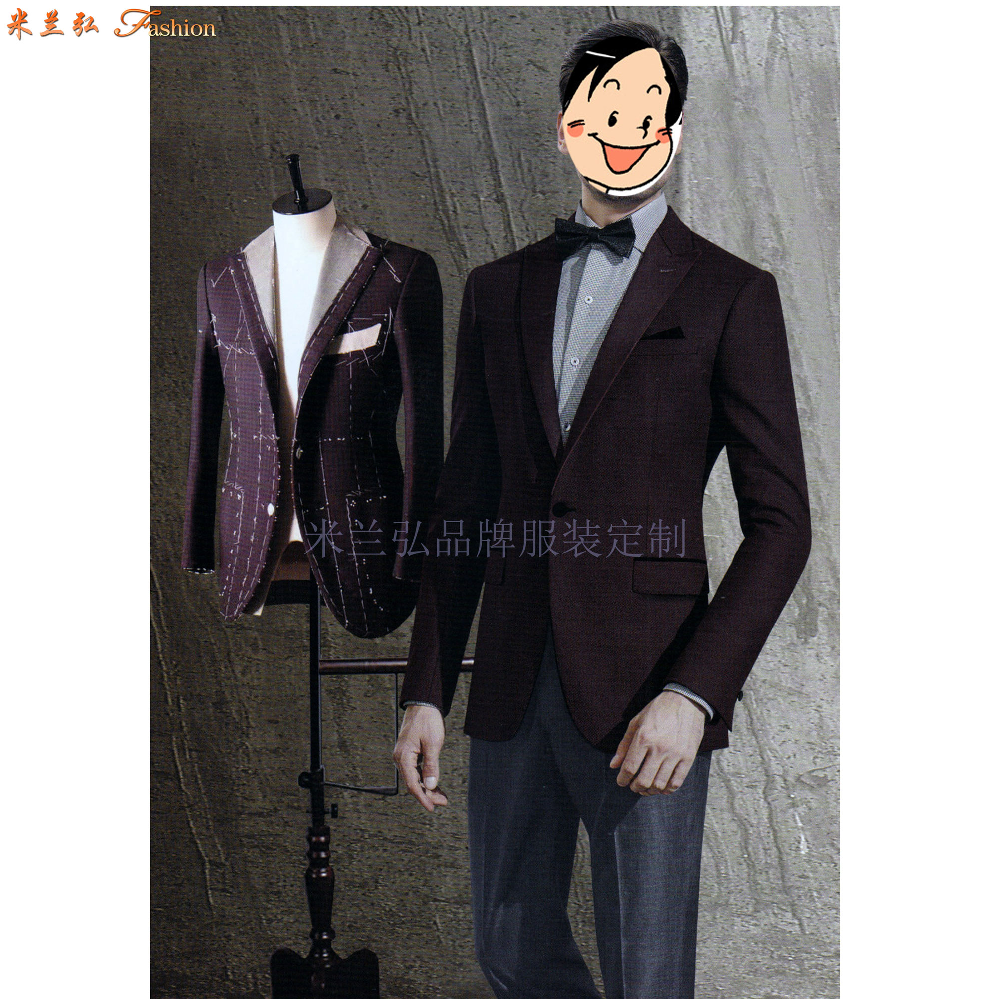 北京西裝訂制店|圖片_價格_流程_面料_量體_品牌-米蘭弘西服