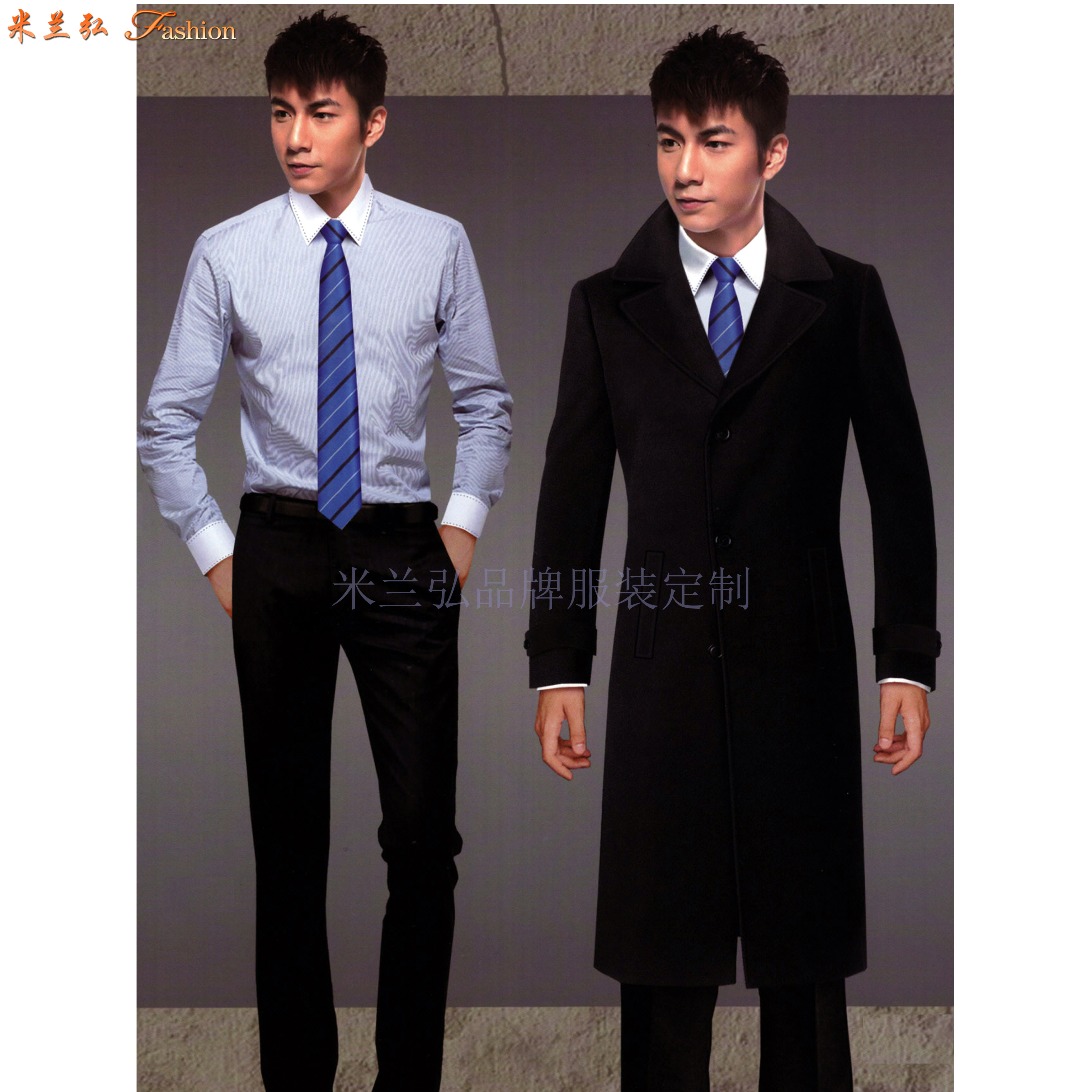 「河北大衣定制」「保定市大衣订做」推荐厚实暖和米兰弘服装-1