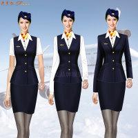 「德州空姐服定制」「德州空乘服订做」推荐式样时髦蓝冠注册