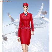 航空公司空姐服定制|空姐工作服定做|空乘空姐服款式