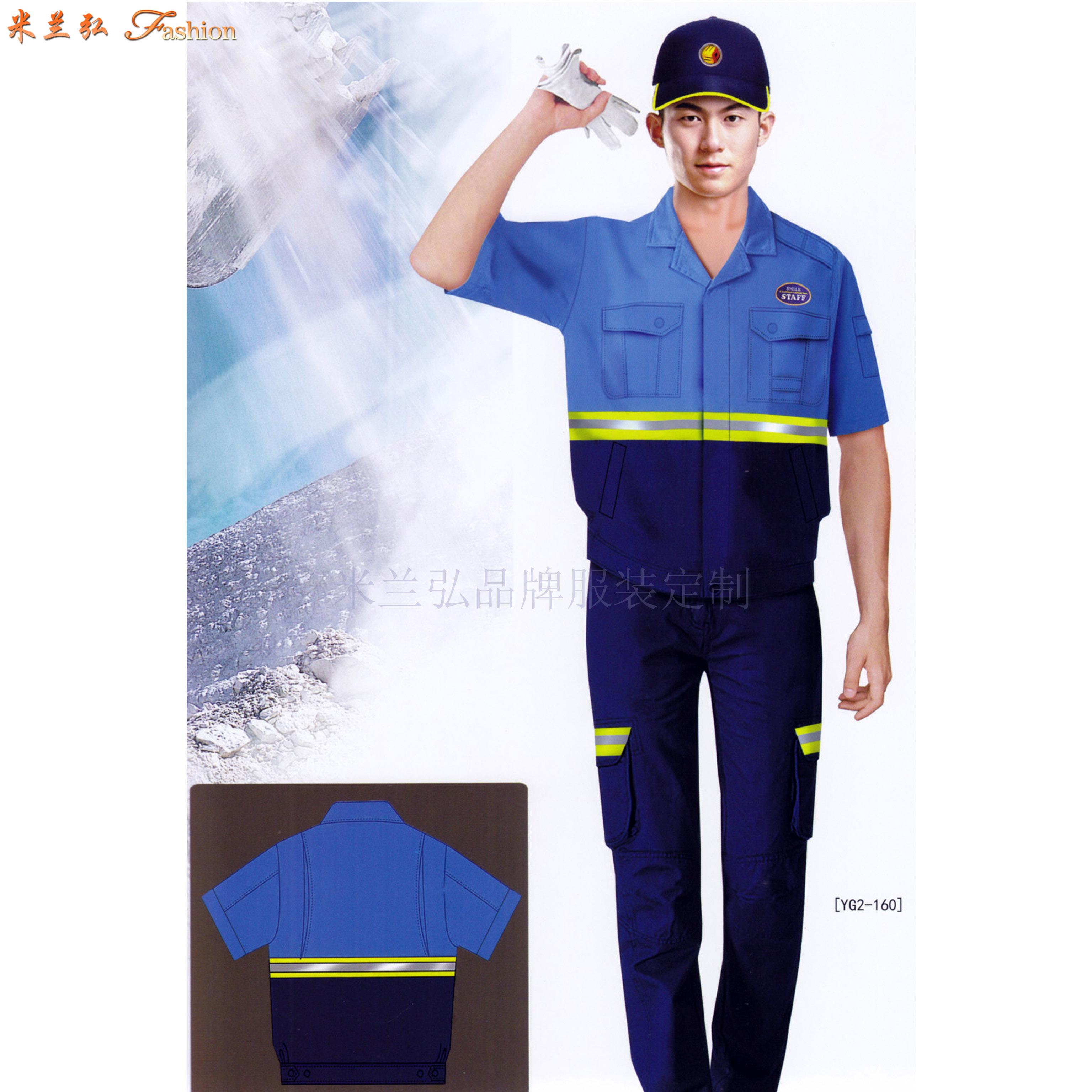 「夏天工程服定做」「短袖工程服訂做」滌棉防靜電-米蘭弘服裝-1