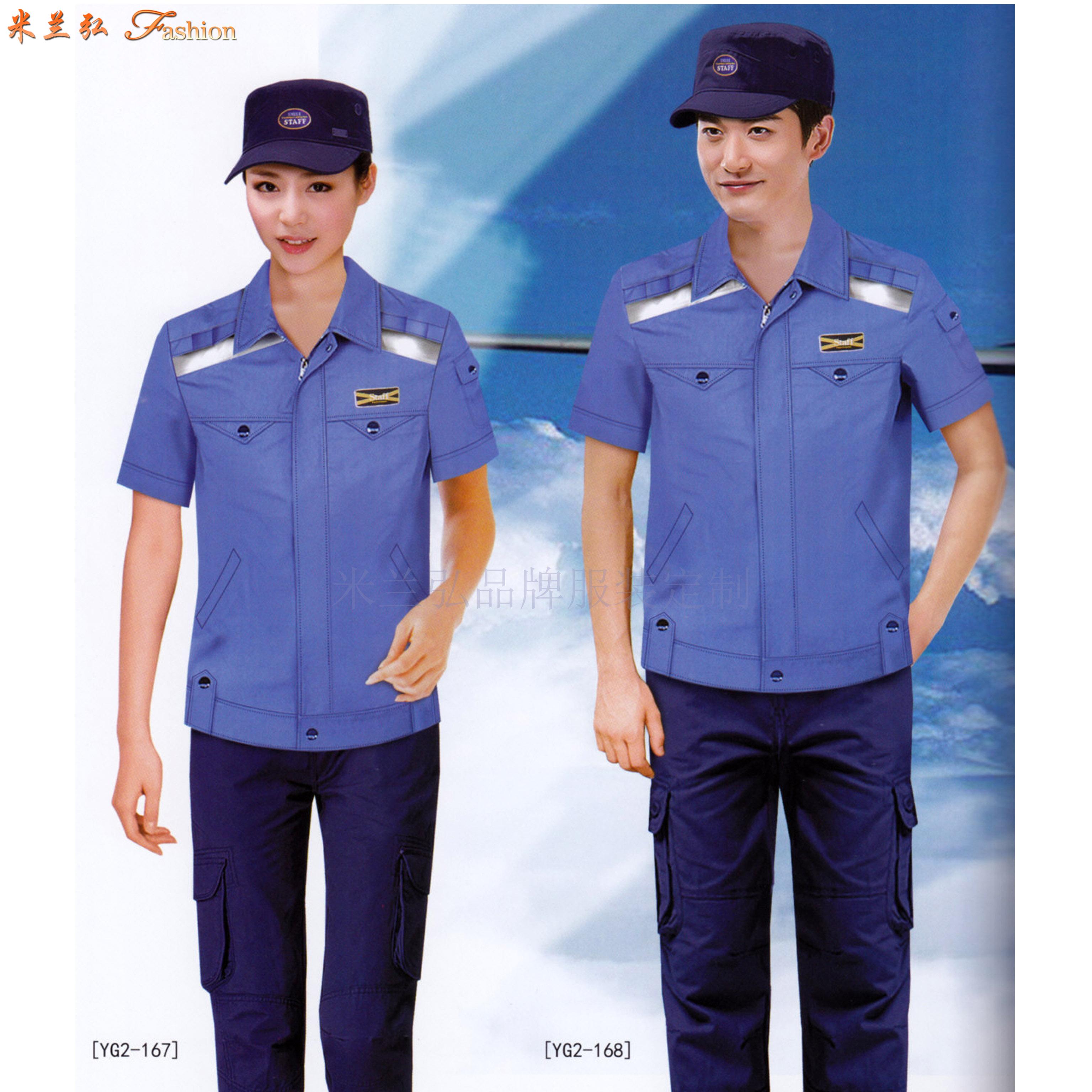 「夏天工程服定做」「短袖工程服訂做」滌棉防靜電-米蘭弘服裝-2