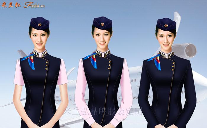 「遼寧空姐服定制」「沈陽空姐服定做」米蘭弘空姐服