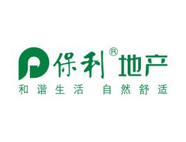 保利房地产-集团股份有限公司