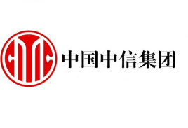 中国中信集团有限公司
