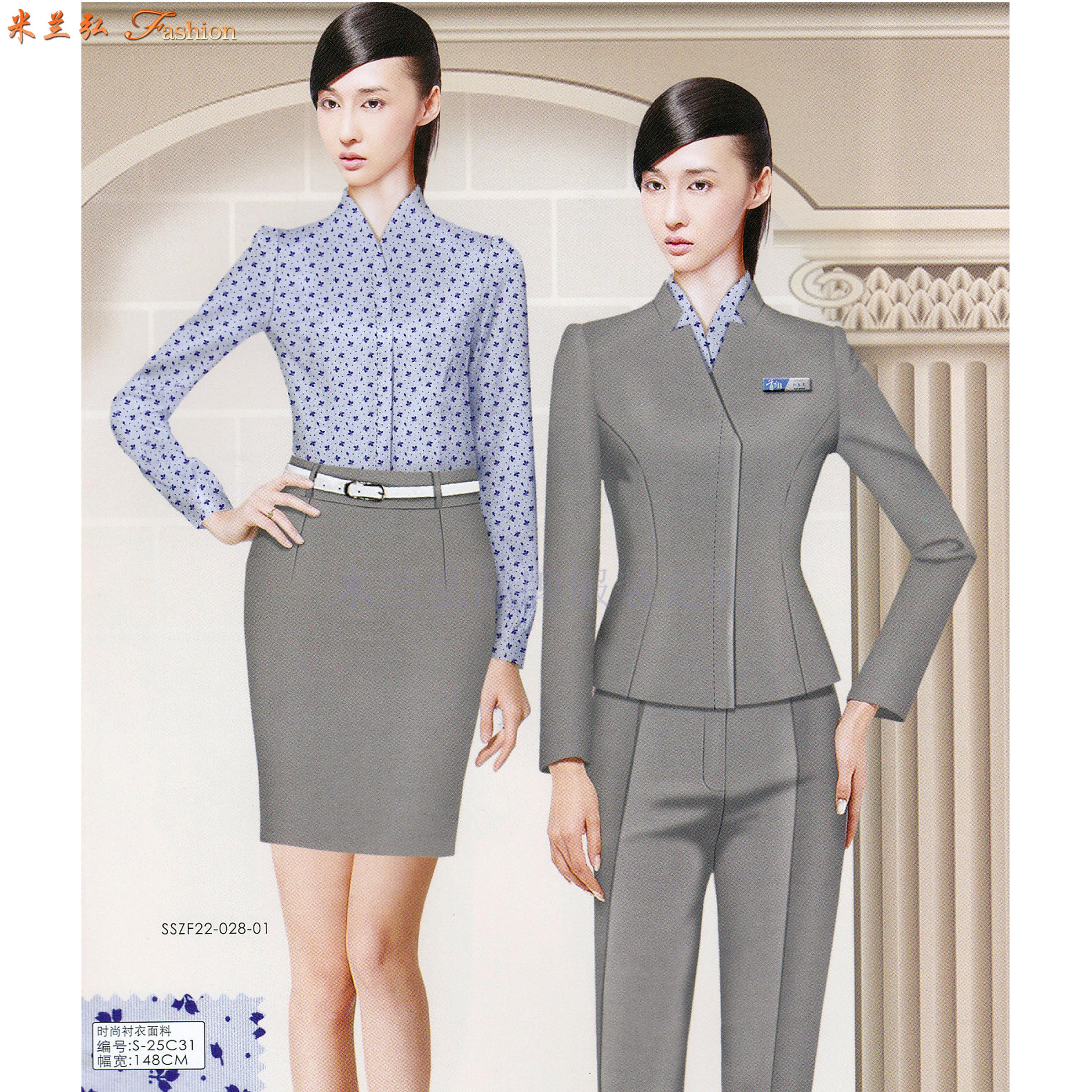 「定制職業裝廠」北京量身定制職業裝廠家-米蘭弘職業裝-2