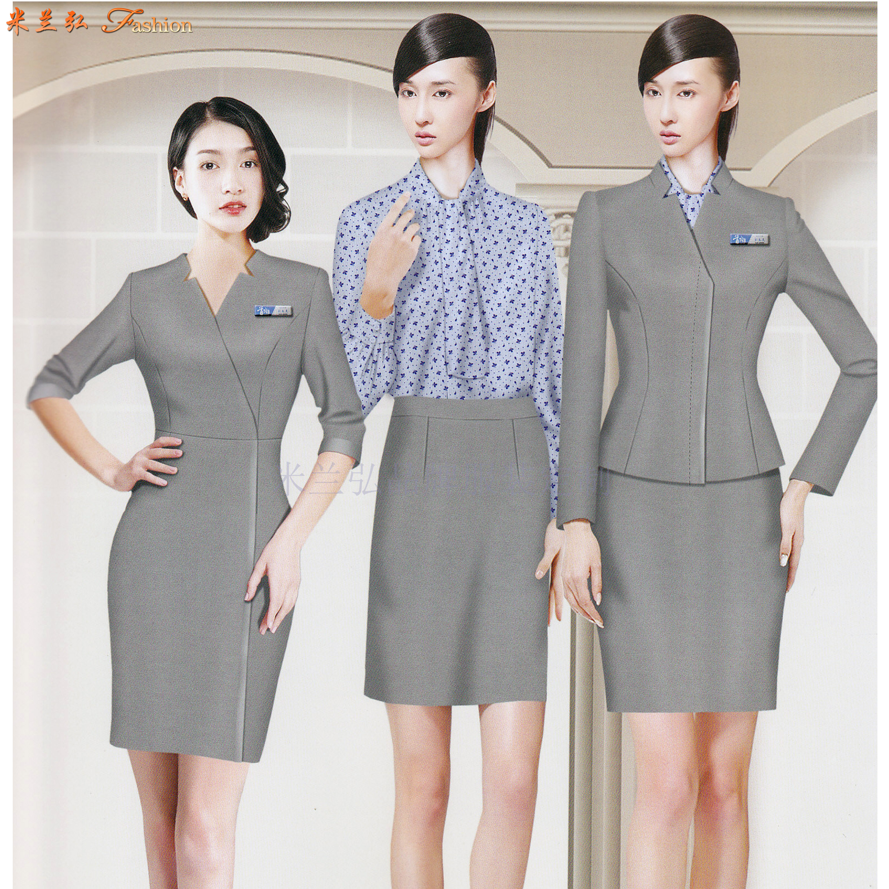 「定制職業裝廠」北京量身定制職業裝廠家-米蘭弘職業裝-3