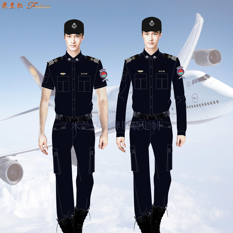 「哈尔滨安检服订做」「地铁安检服定作」「城轨安检服定制」3
