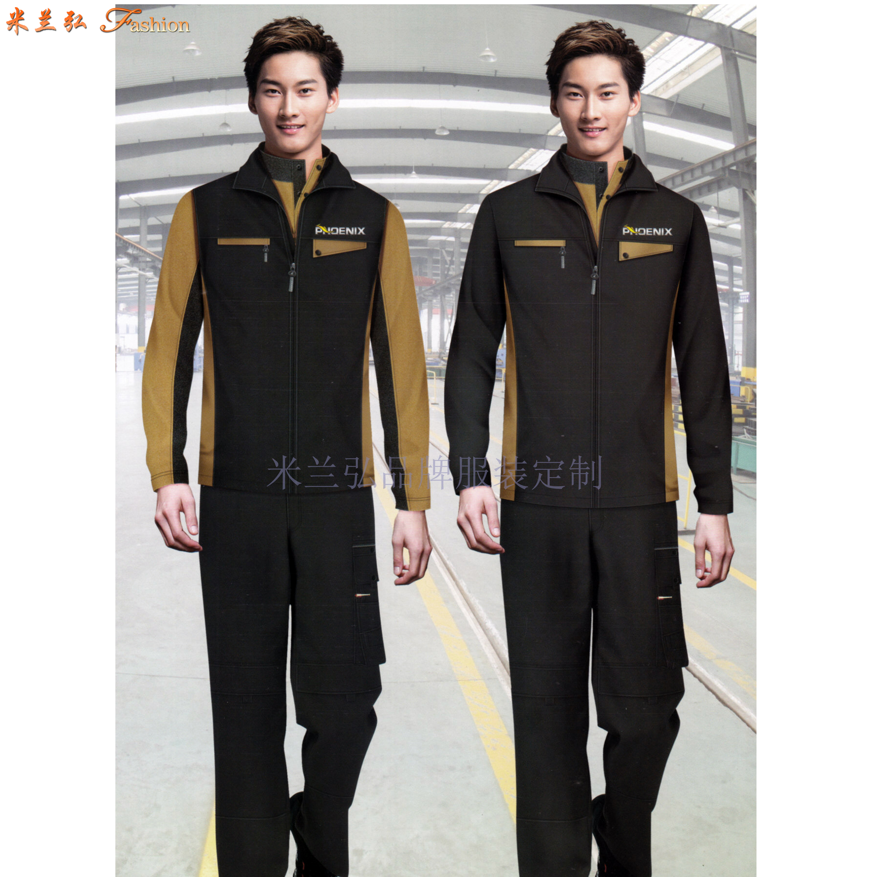 定制工作服装-物美价廉工作服订做-米兰弘服装-4