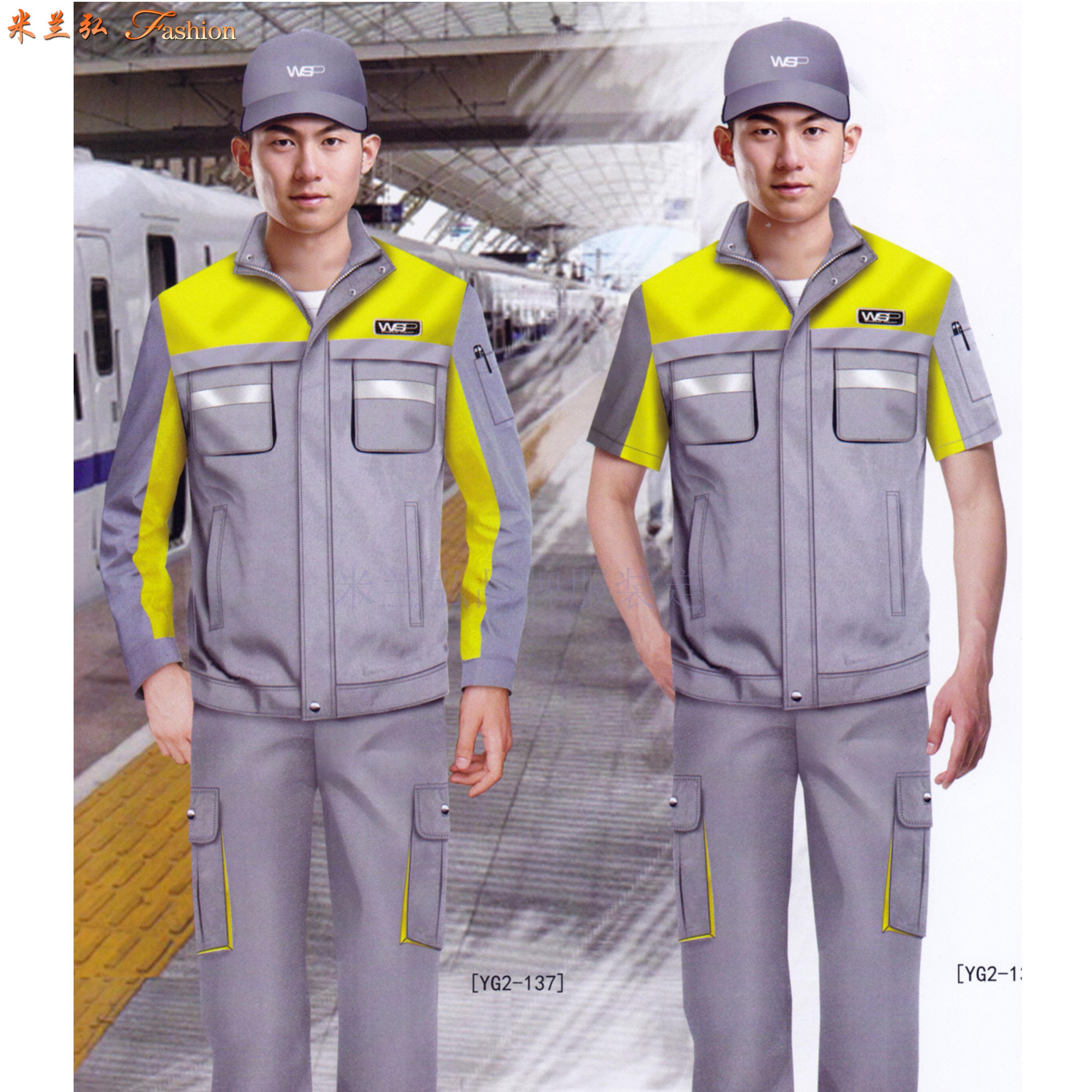 四川工作服定做-定做工作服廠家-米蘭弘服裝-1