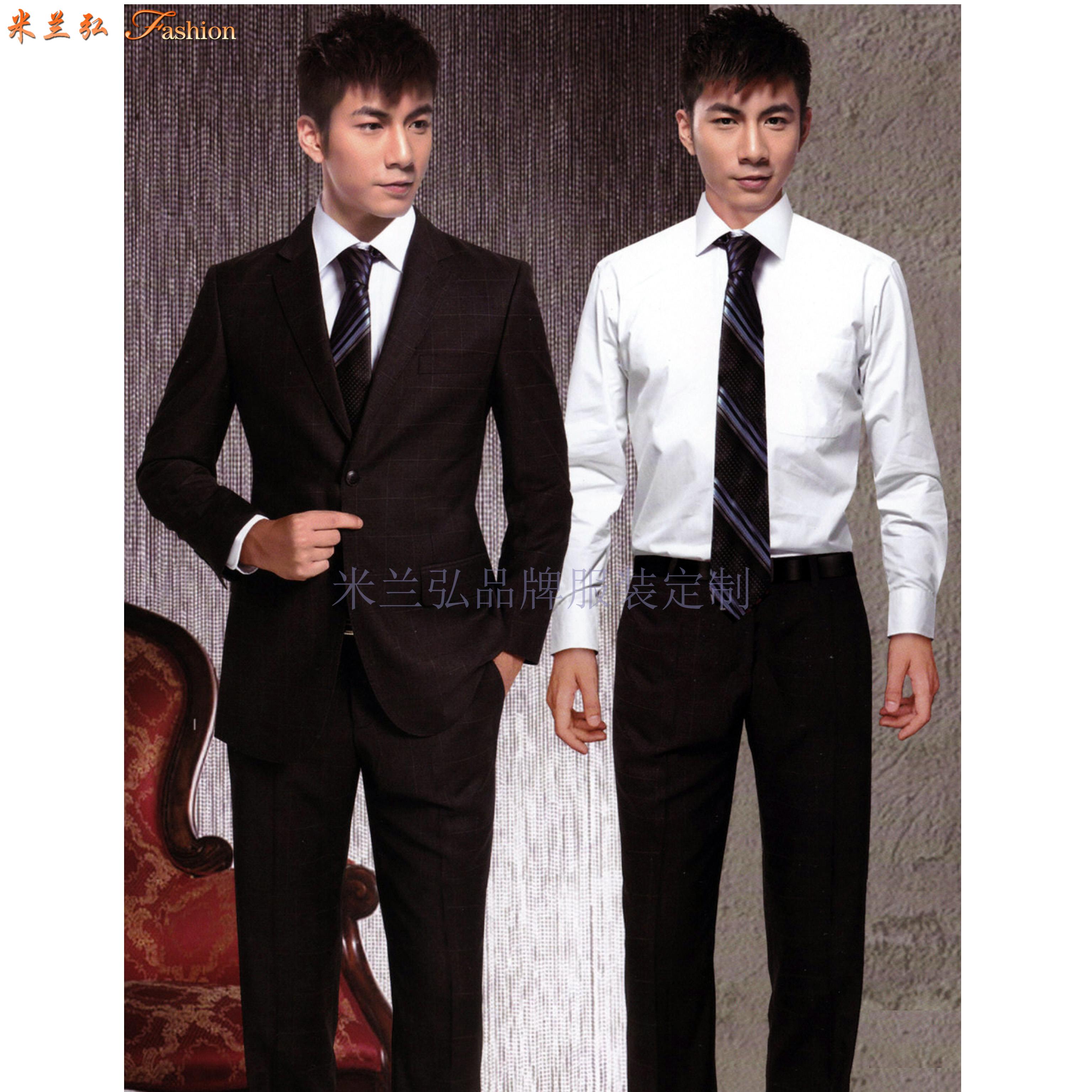 北京西服定制-商务西服订做价格-米兰弘服装-3