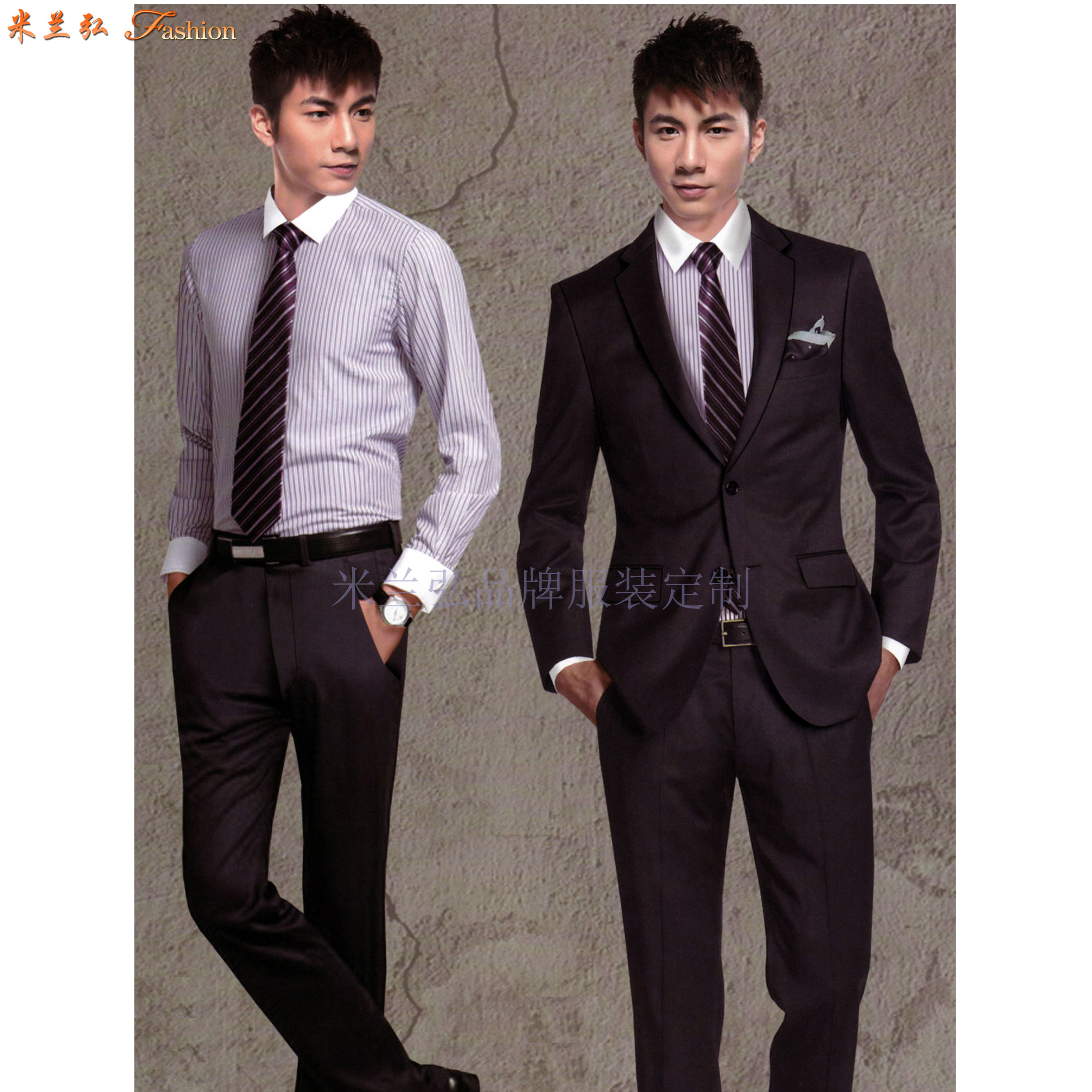 北京西服定制---商务西服订做价格---米兰弘服装21