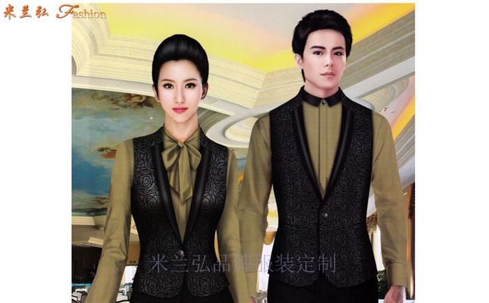 四川酒店制服定做---酒店賓館工作服訂制---米蘭弘服裝