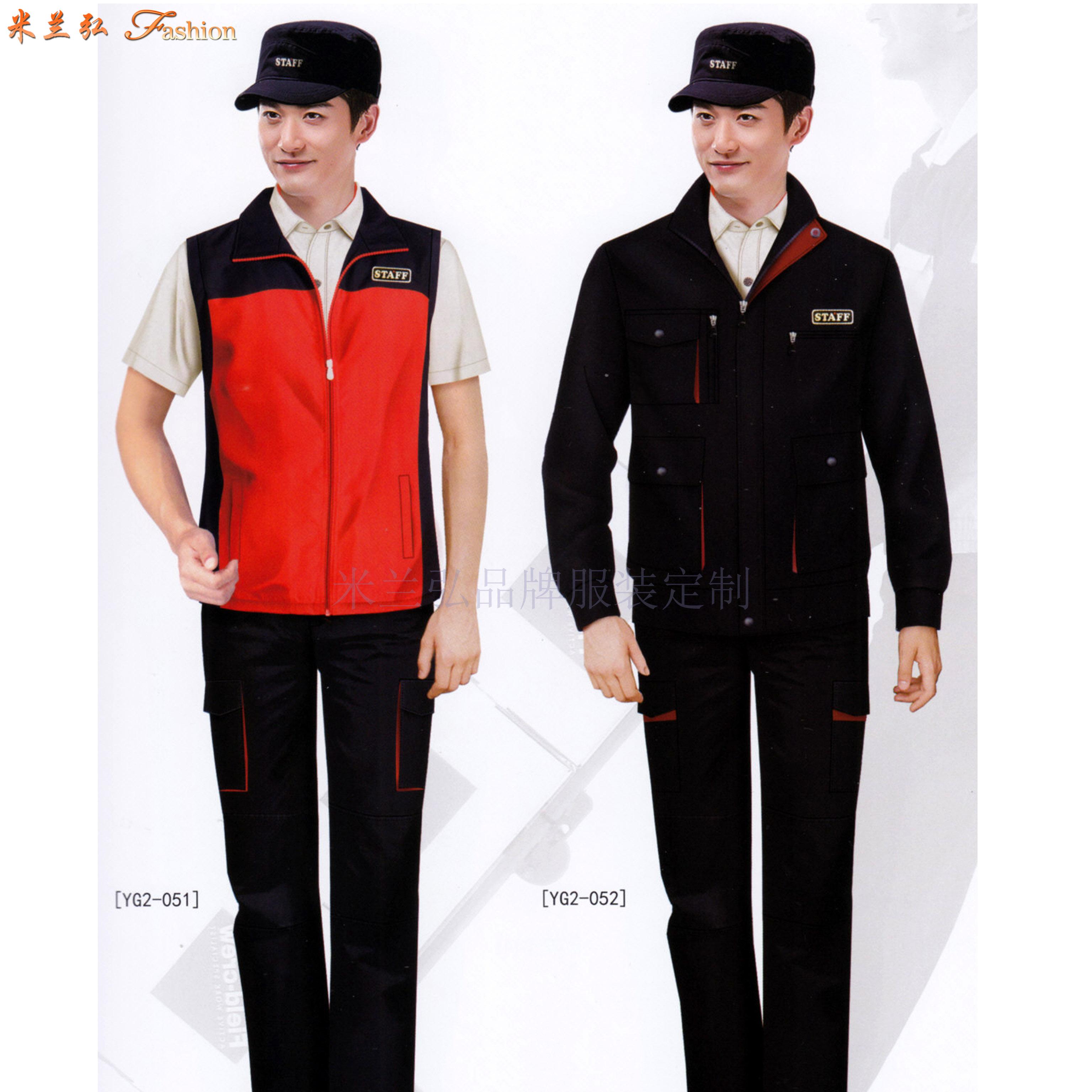 攀枝花工作服定做-物美价廉工作服订作-米兰弘服装-5