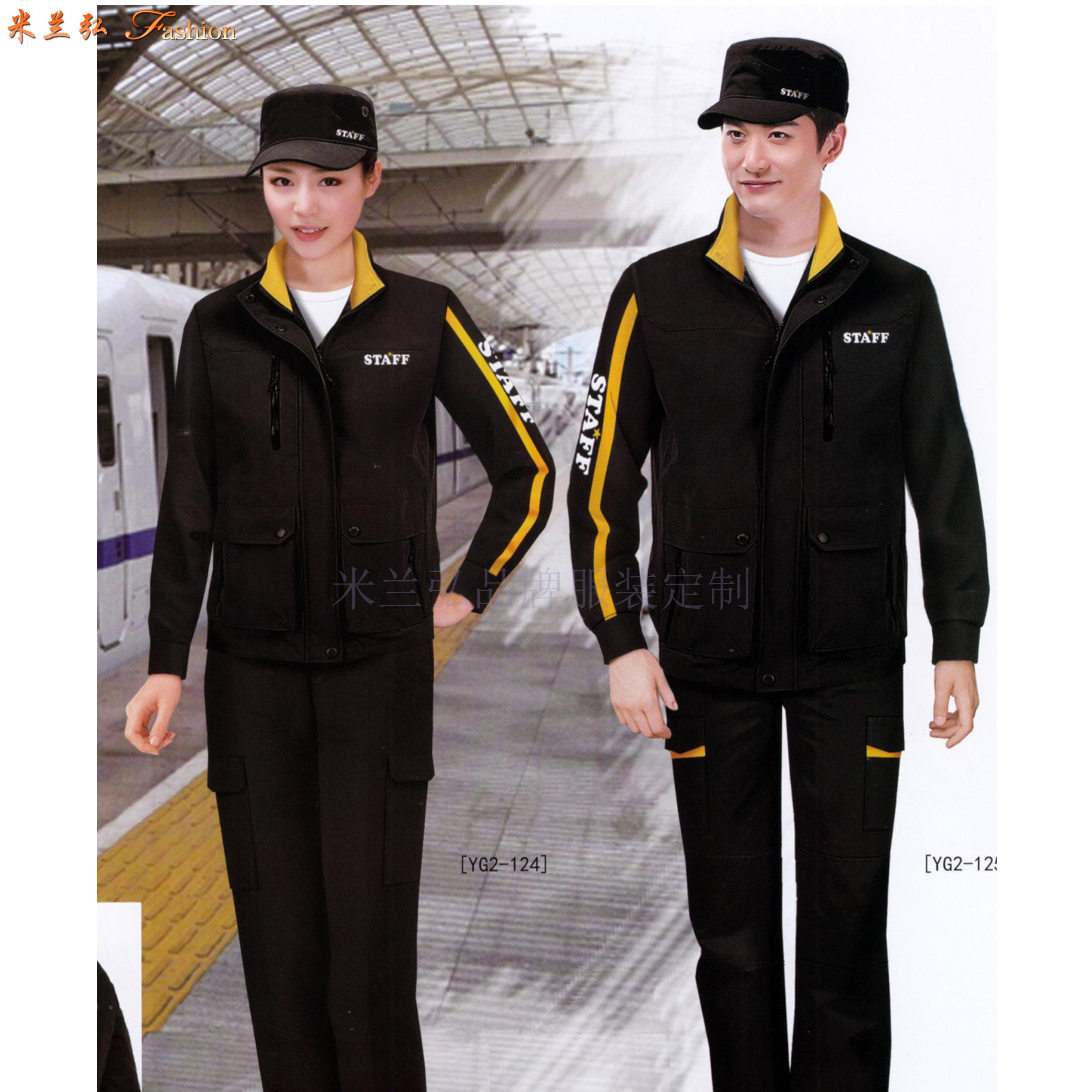 攀枝花工作服定做-物美价廉工作服订作-米兰弘服装-1