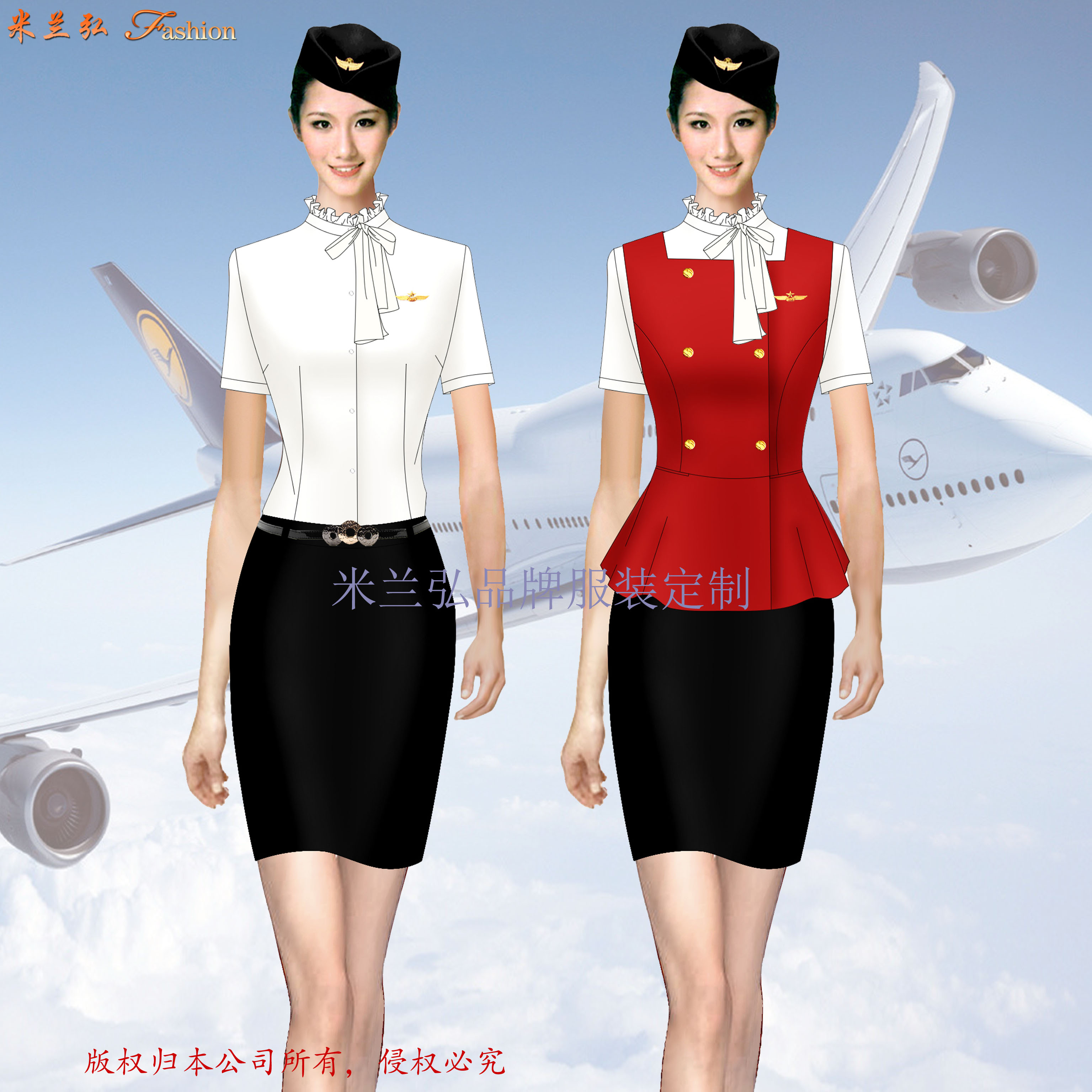 江西机场地勤服装-机场职业装定制-米兰弘服装-1