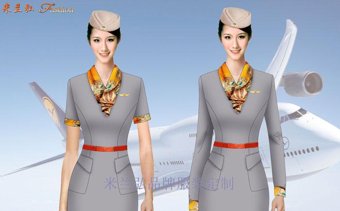 空姐連衣裙定制---量體定做空姐服夏裝廠家---米蘭弘服裝