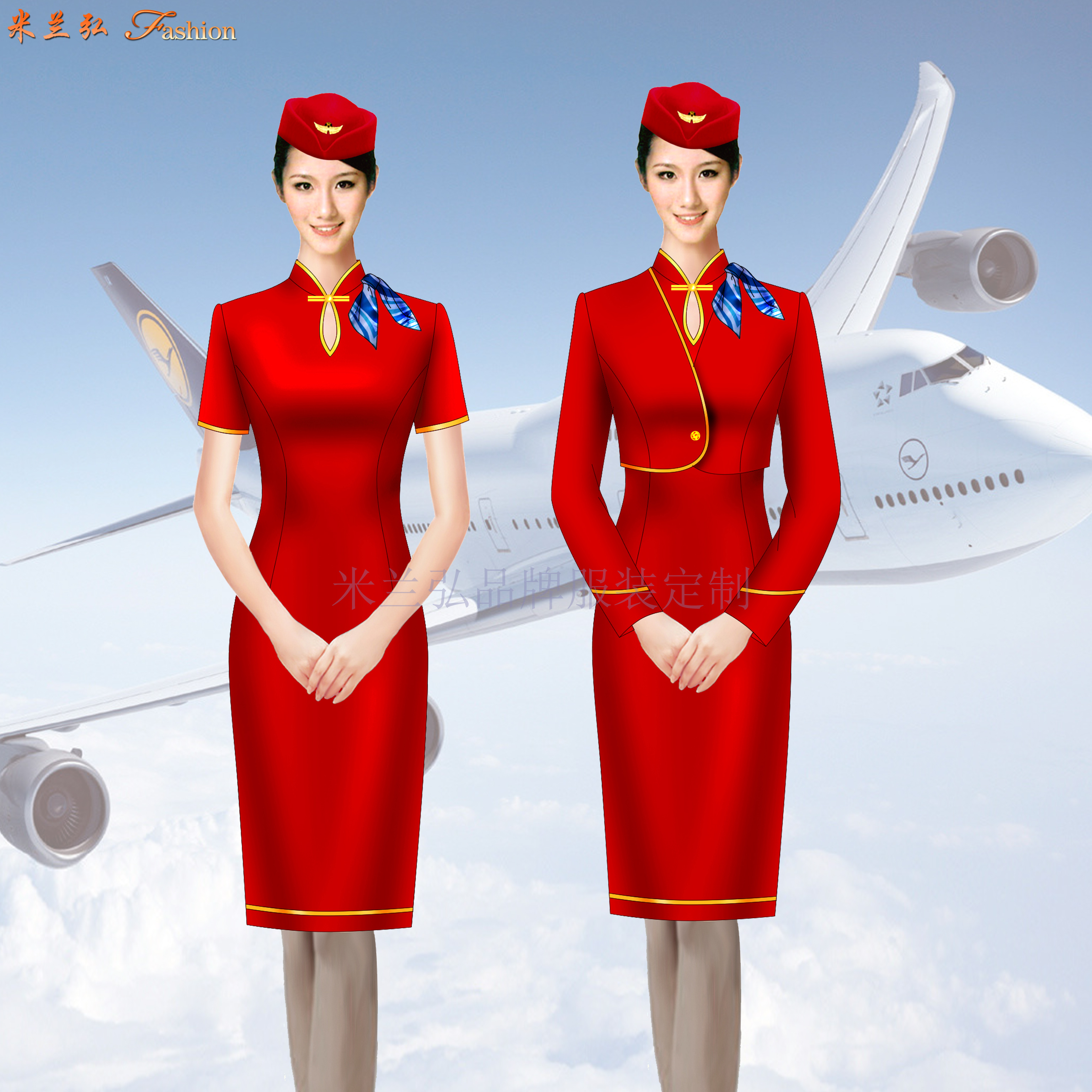空姐服裙裝訂制定做空姐服連衣裙套裝價格-米蘭弘廠家-4