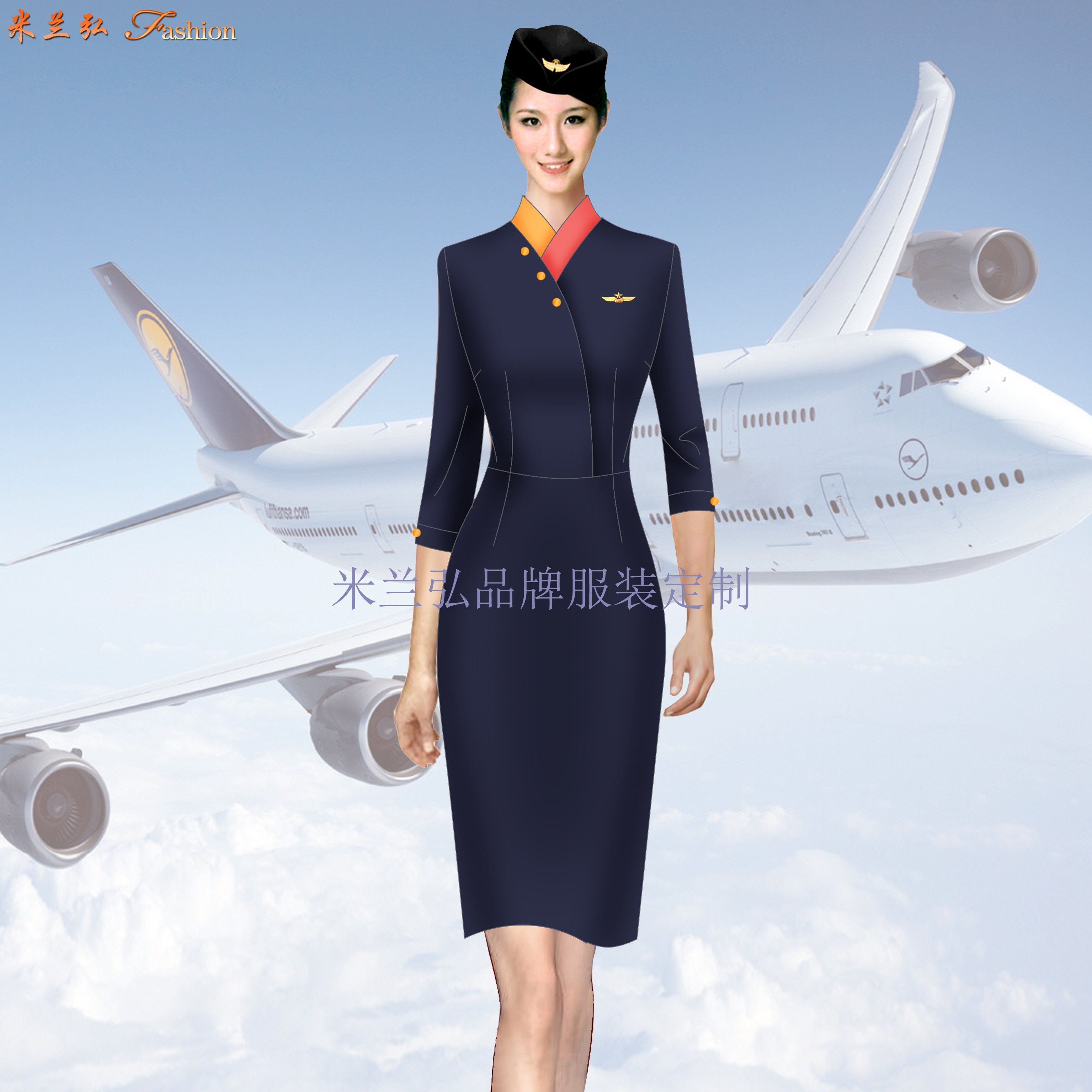 空姐制服連衣裙夏季時尚新款空姐職業裝-米蘭弘廠家-5