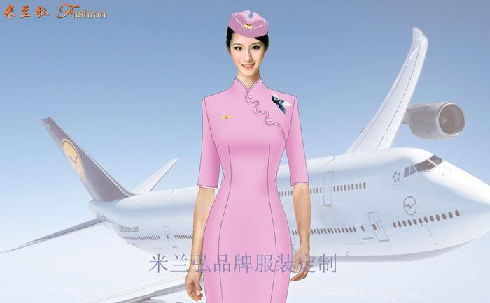 空姐制服連衣裙-夏季時尚新款空姐職業裝---米蘭弘廠家
