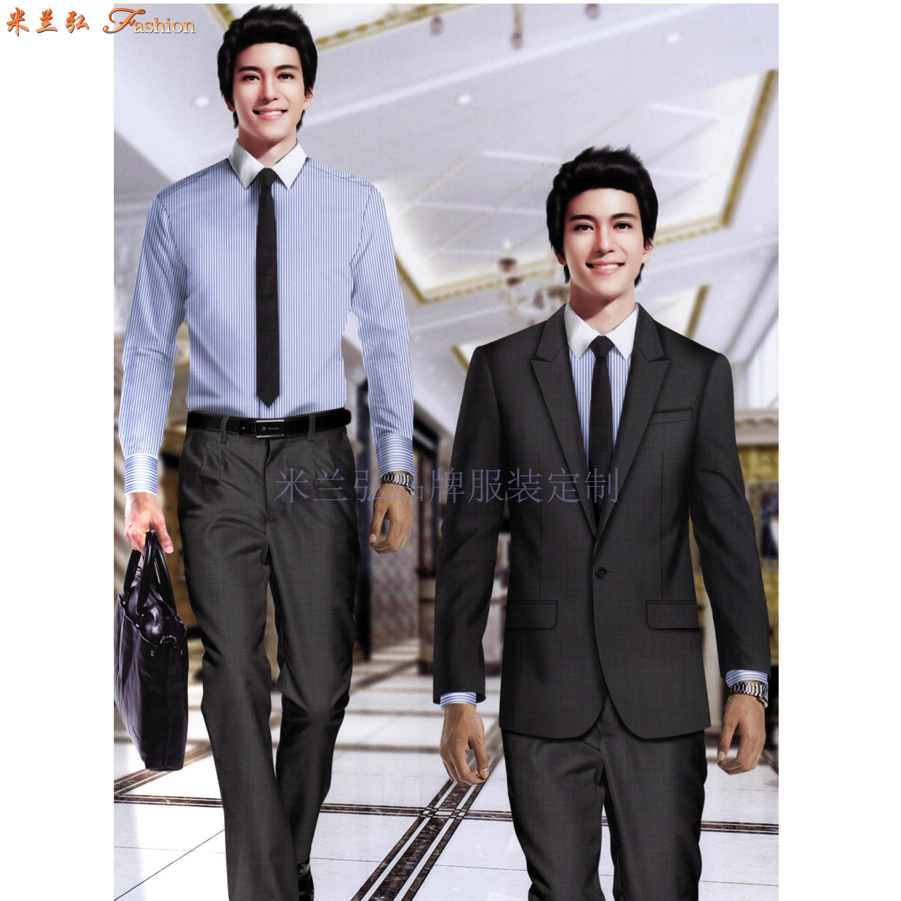 山西职业装厂家,山西时尚职业装定做厂家-2