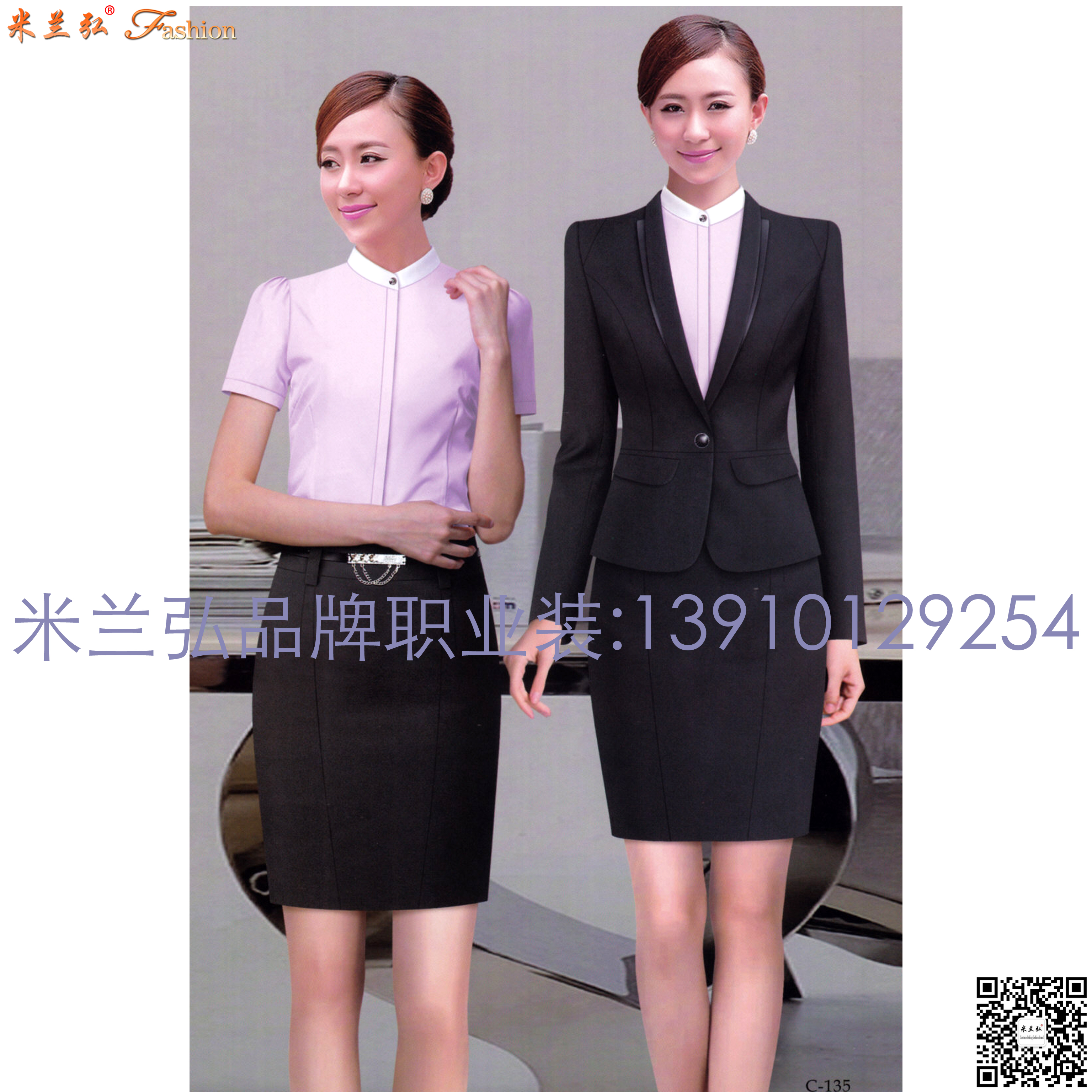 北京哪里可以定做西服北京西服时尚职业装韩版女装量身定做西服办公室制服定做-1