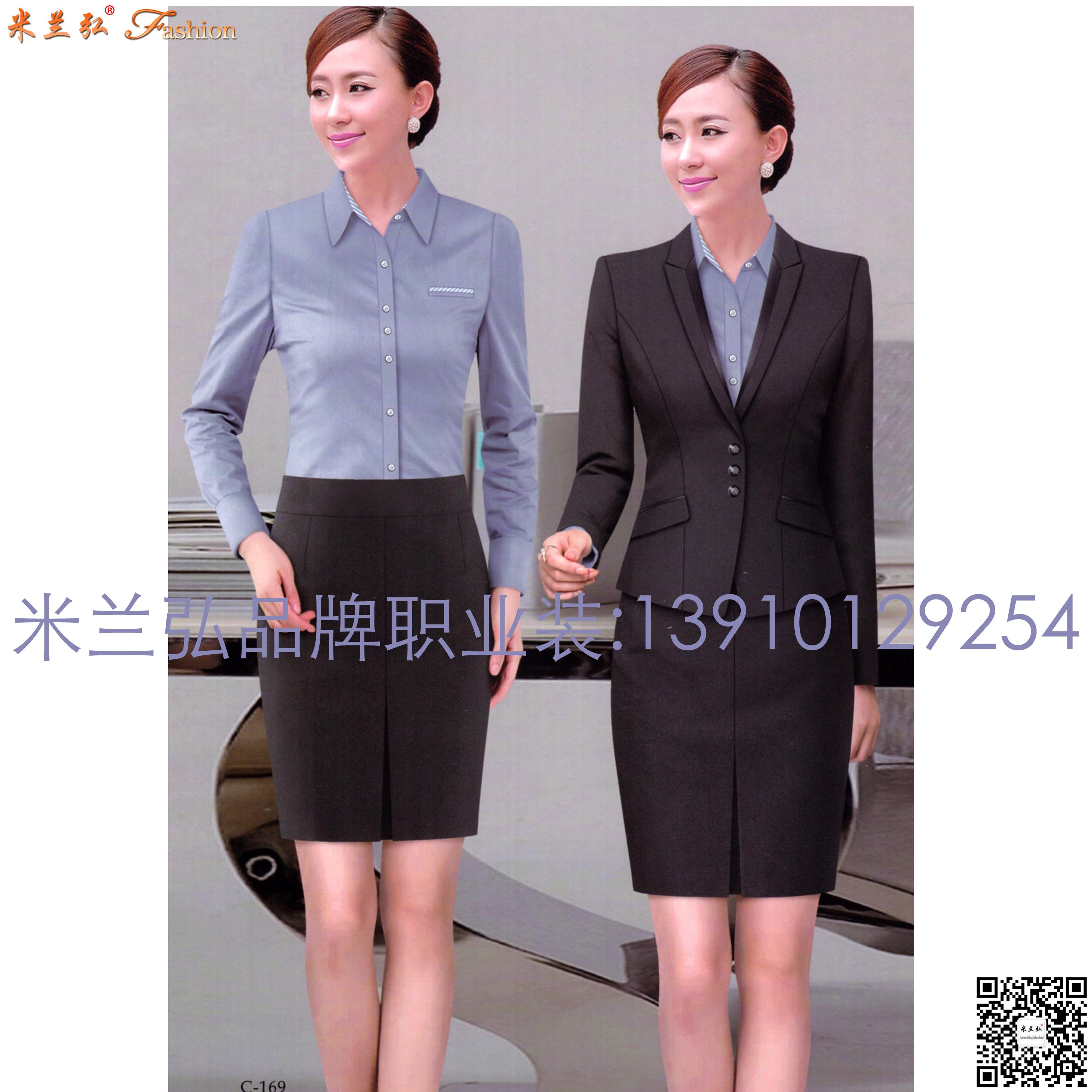 北京哪里可以定做西服北京西服时尚职业装韩版女装量身定做西服办公室制服定做-2