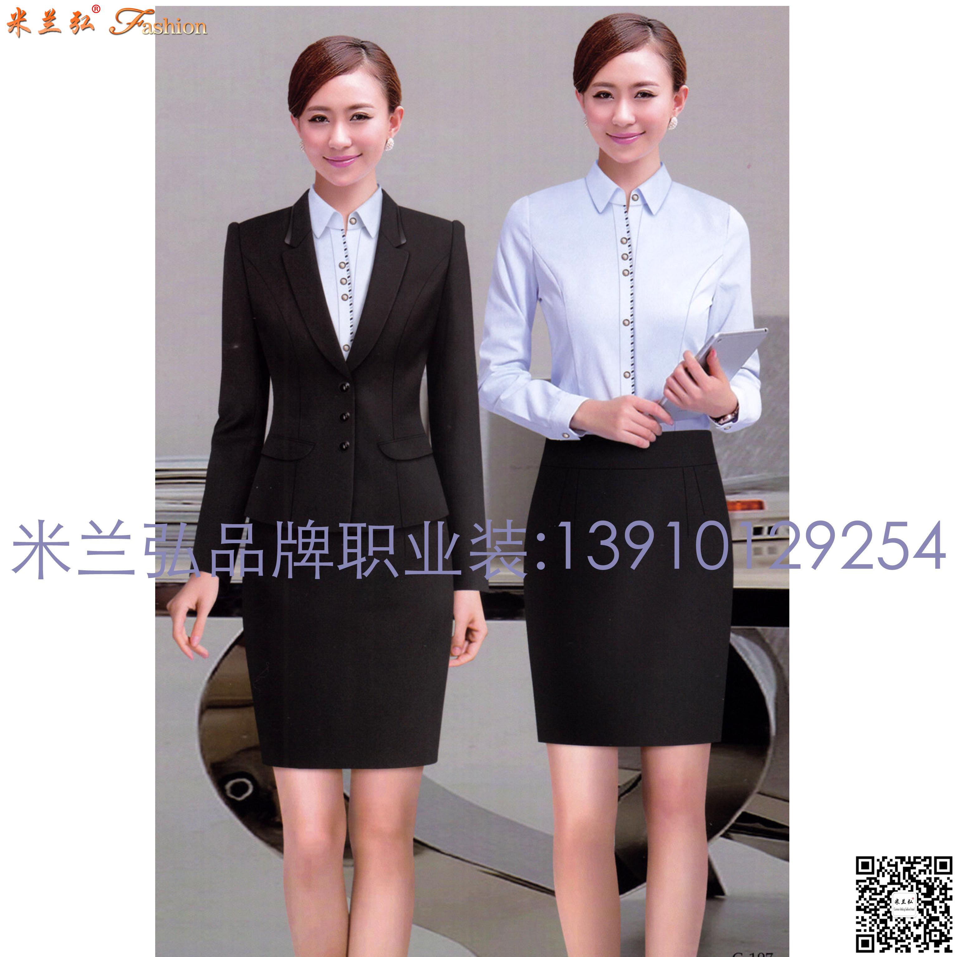 北京哪里可以定做西服北京西服时尚职业装韩版女装量身定做西服办公室制服定做-5