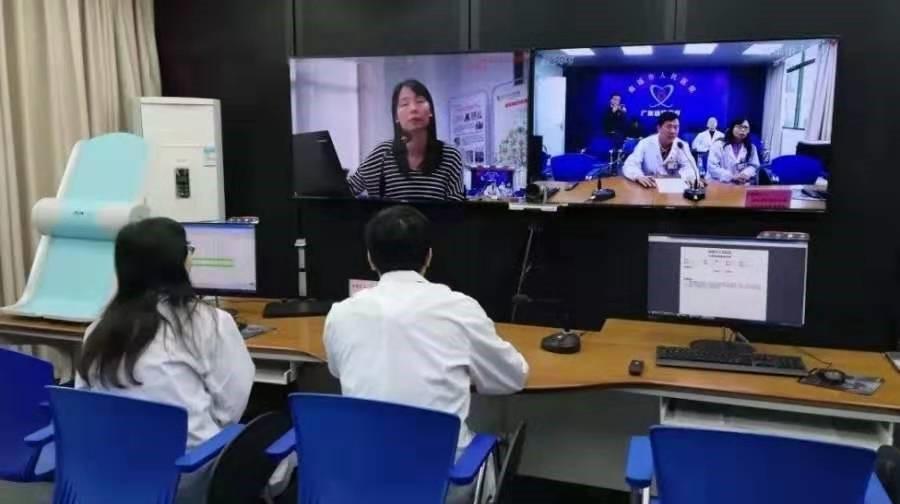 广东远程新冠3