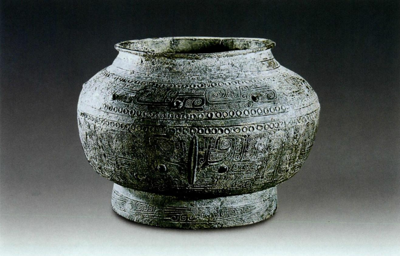 天悦平台代理《中国考古报道》第十二期