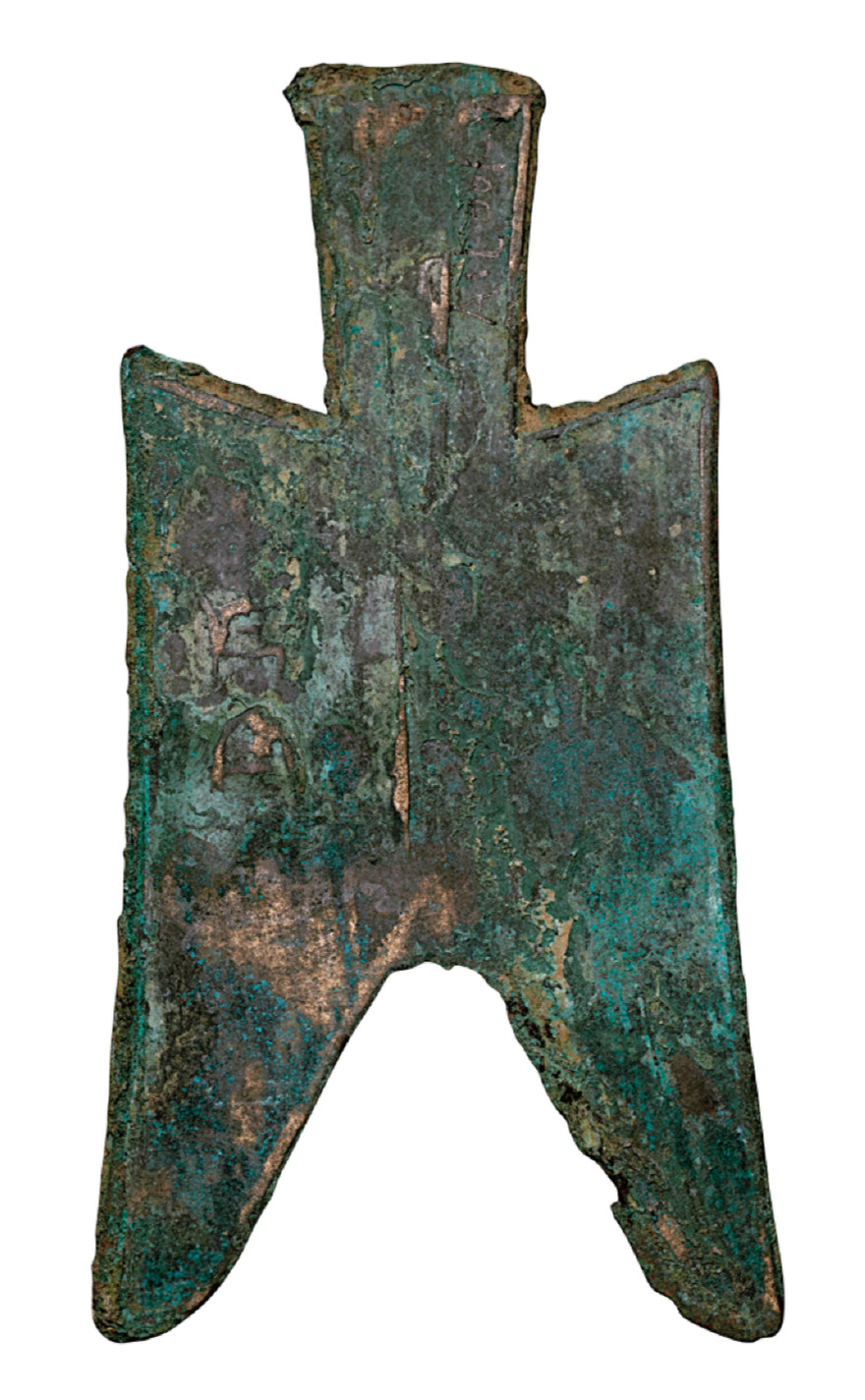天悦平台代理《中国考古报道》第十三期