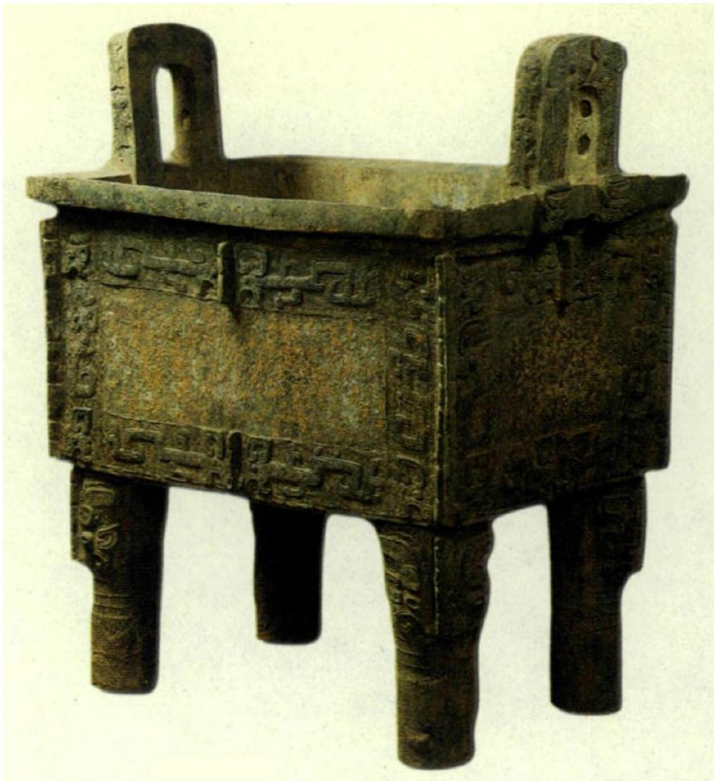 天悦平台首页中国最大的青铜器是司母戊方鼎吗?