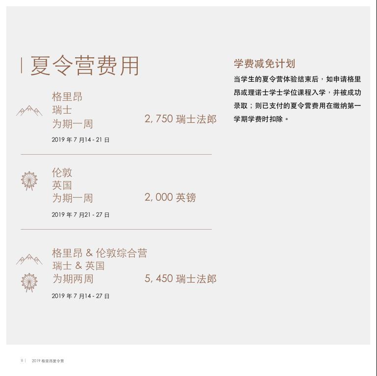 企业微信截图_20190726162826