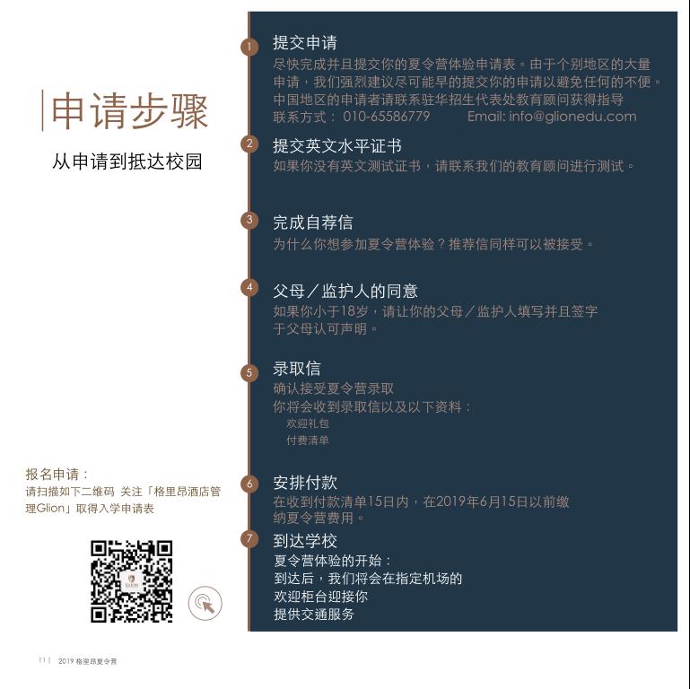 企业微信截图_20190726162949