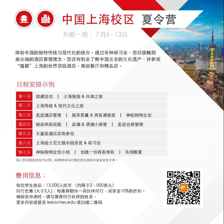 企业微信截图_20190726175355