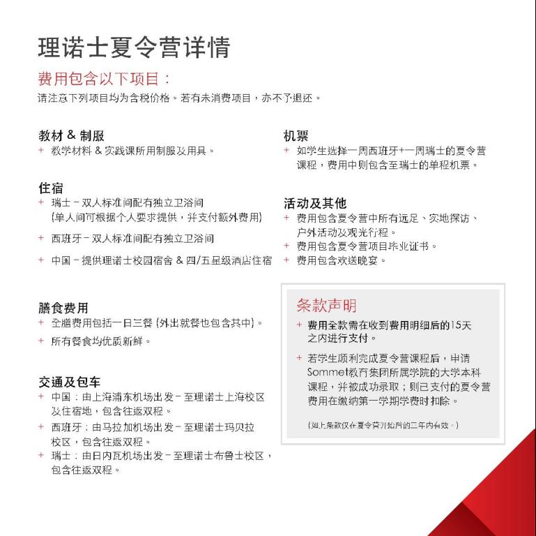 企业微信截图_20190726175411