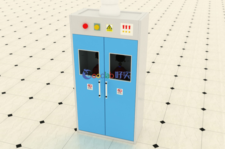 0.9米双瓶蓝色气瓶柜