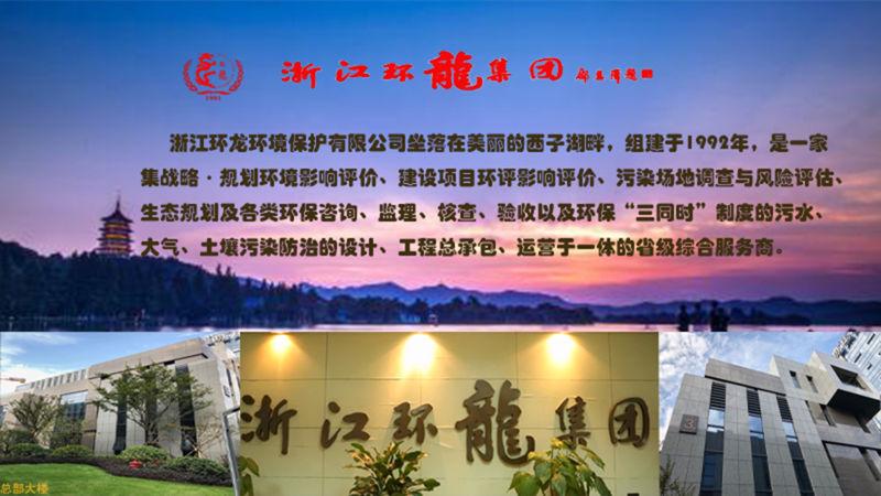 新大楼-微信图片_20190614123016