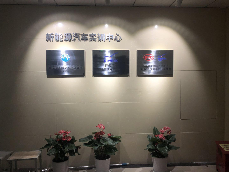 南京交通5