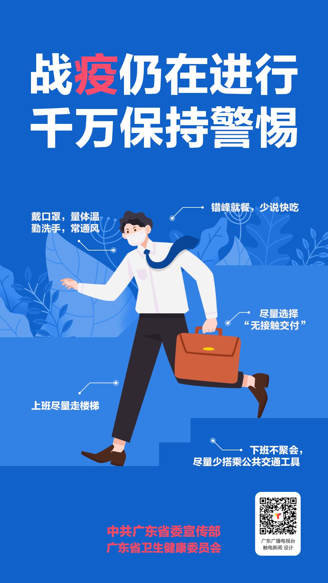 20200213复工复产海报改字