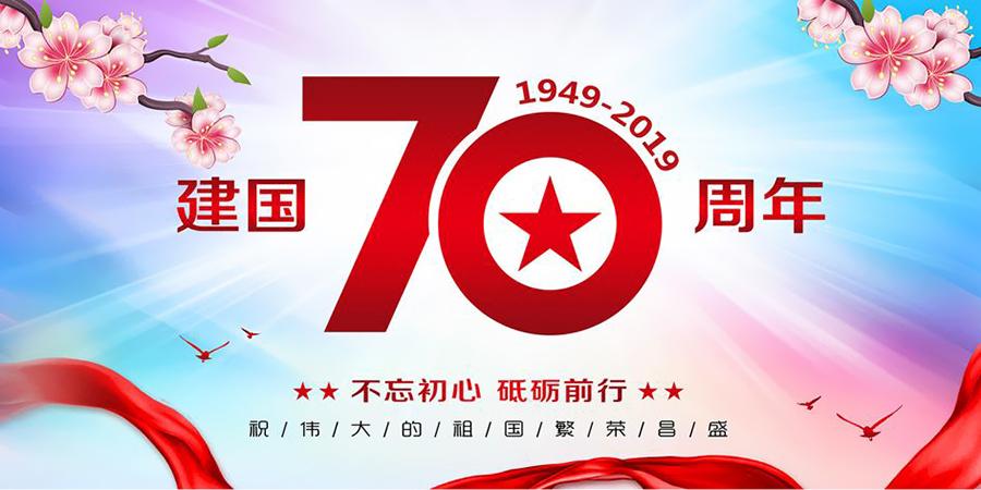 3-1ZZ5091T05C