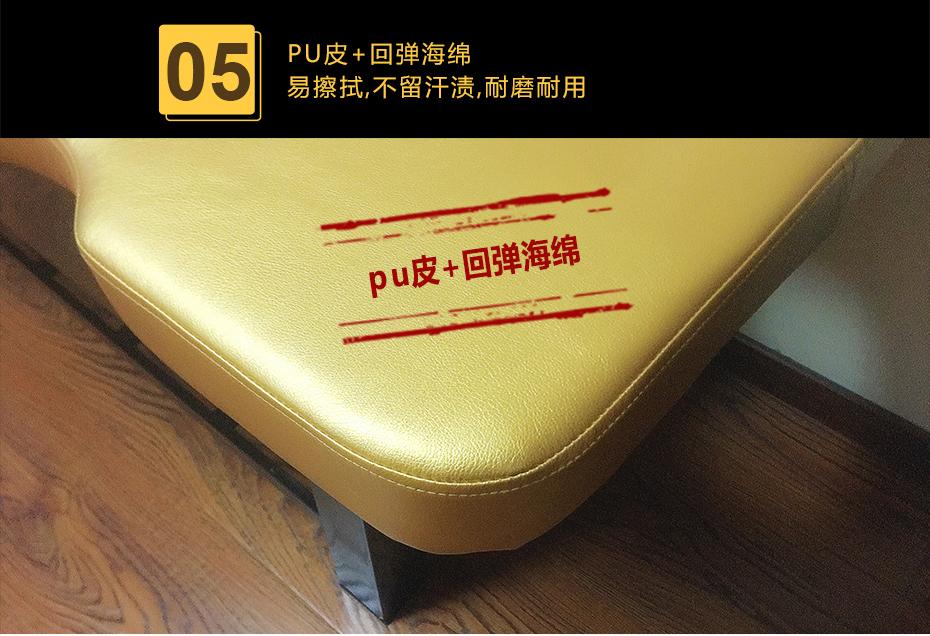 新款灸床描述522jpg_10