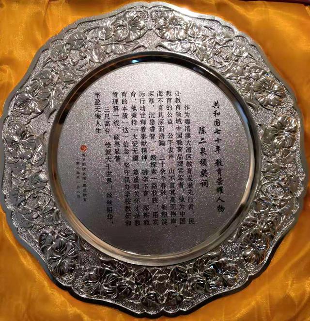 4颁奖词镌刻在闪闪发光的纯银奖牌上
