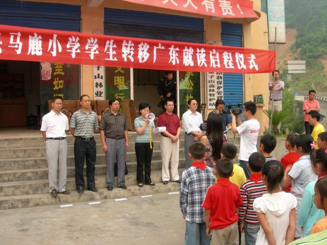 10陈二泉院长亲临汶川灾区成立了国内第一个汶川班启程仪式