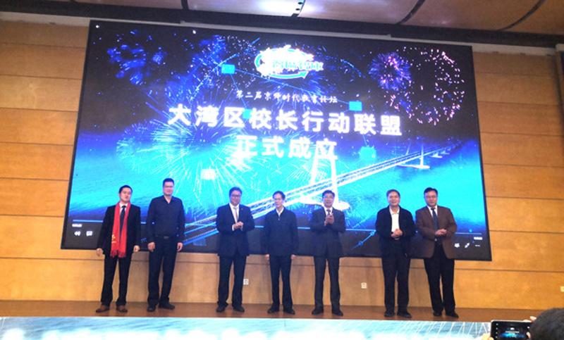 202019年3月,大湾区教育研究院在珠海北师大校区成立