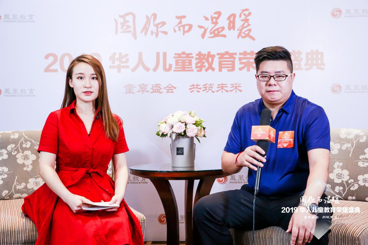 王清云专访