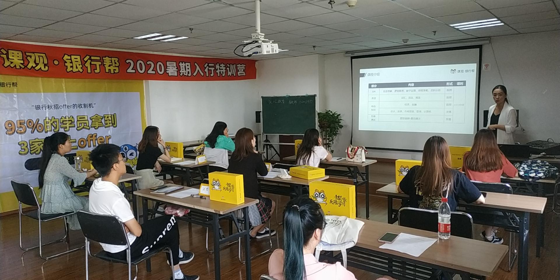 课观教育2