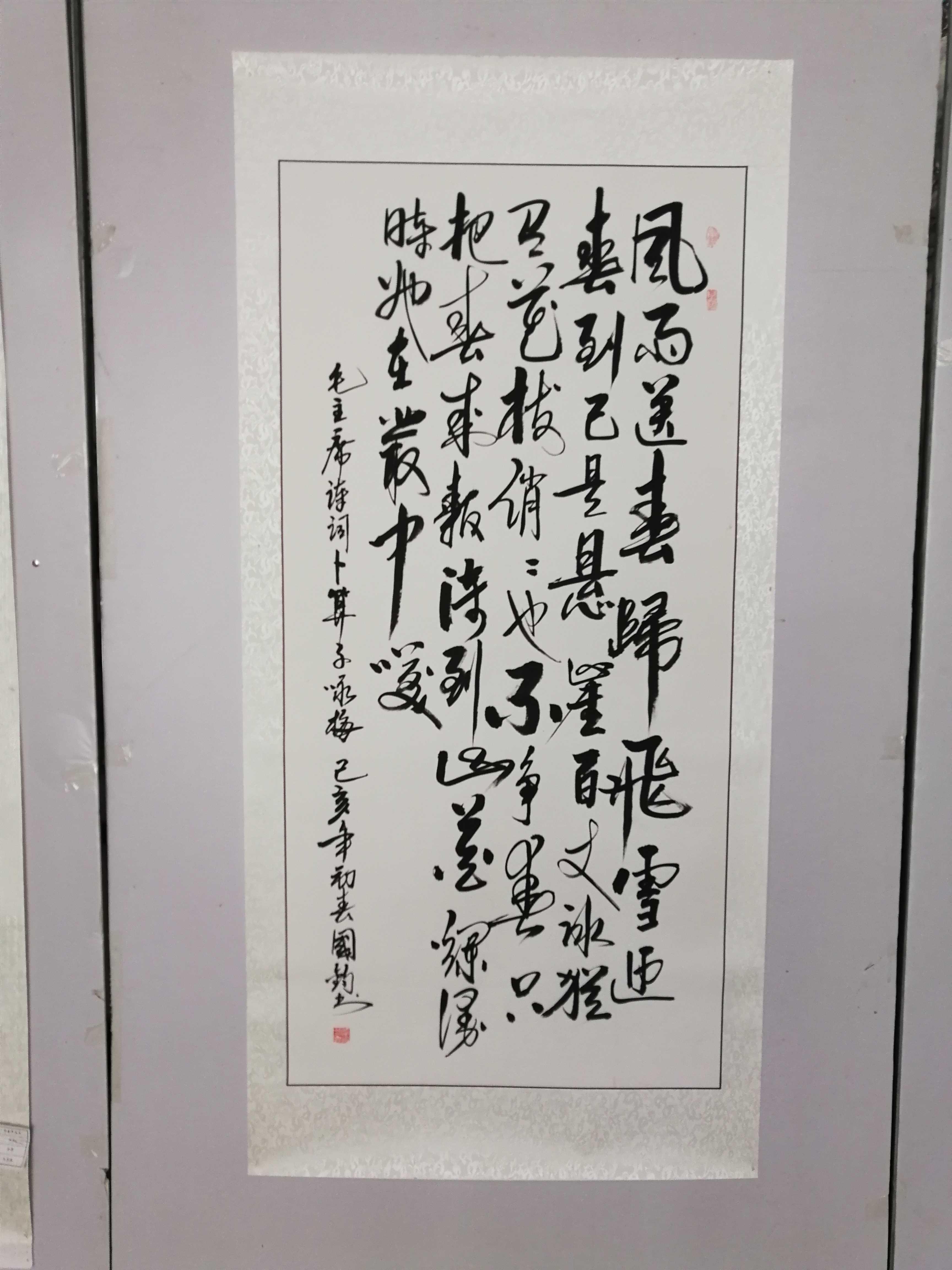十一字画展-1110434407