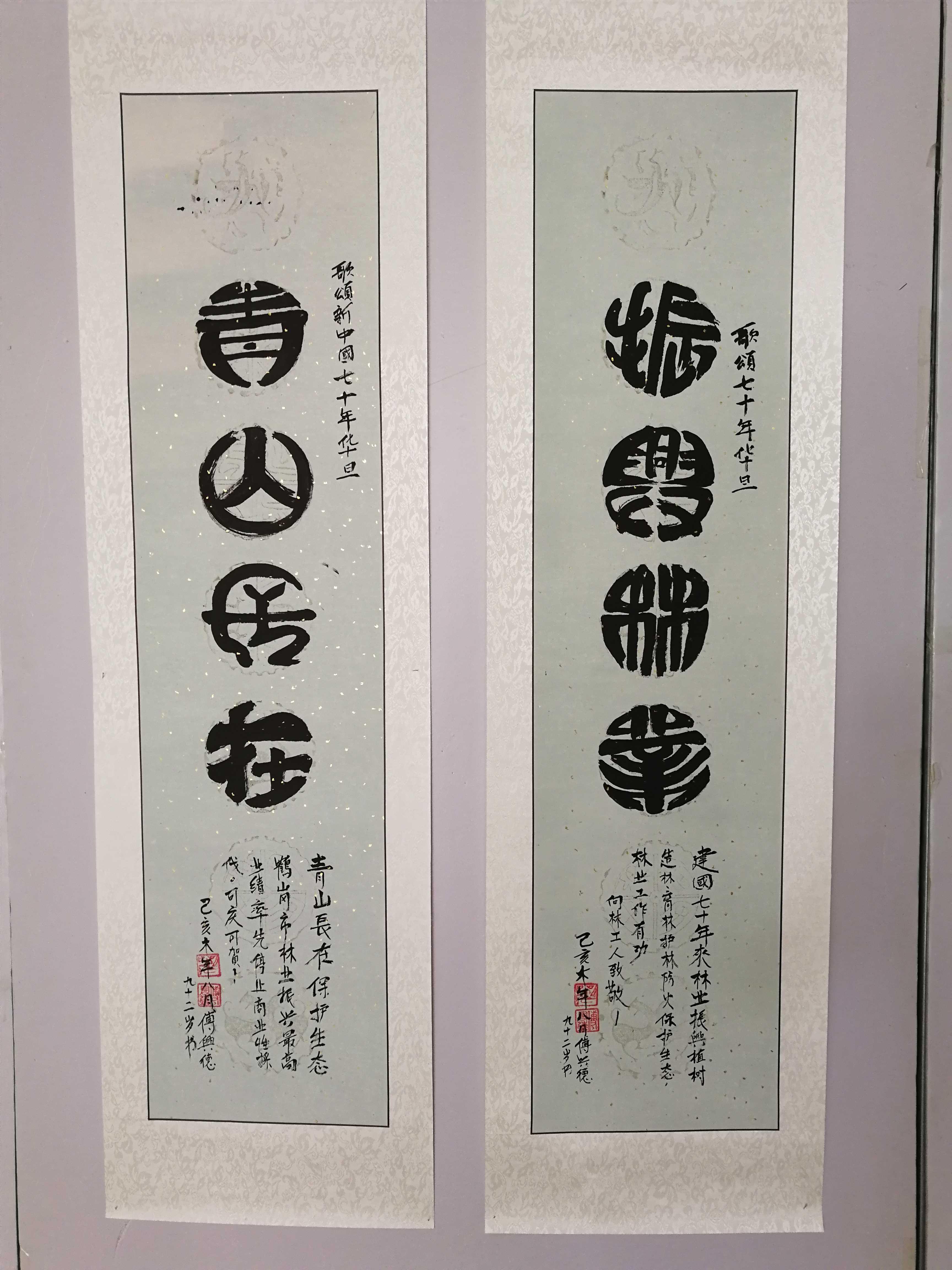 十一字画展-1110434409